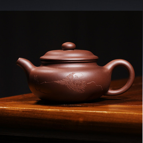 Yixing Handmade Antique Pot Purple Mud Wine Fairy Pattern