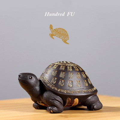 Yixing Handmade Longevity Turtle Tea Pet Purple Mud