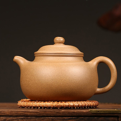 Yixing Handmade Antique Pot Tea Set Golden Mud Famous Works