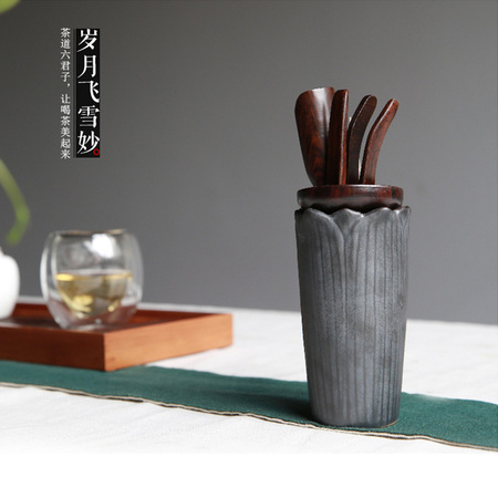 Tea Ceremony Six Gentlemen Ebony Tea Set Accessories Tea Clip Tea Needle Teaspoon Tea Bobbin