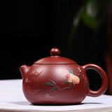 Handmade Xishi Purple Clay Teapot Kung Fu Tea Set Peach Of Immortality Pattern