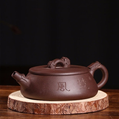 Yixing Handmade Stone Scoop Pot Wind And Cloud Text Pattern Purple Mud