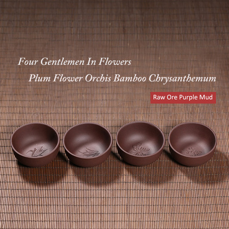 Handmade Small Purple Mud Teacup Set Of Four Plum Flower Orchis Bamboo Chrysanthemum