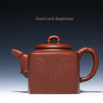 Yixing Handmade Purple Clay Teapot Kung Fu High Quality Good Luck Auspicious