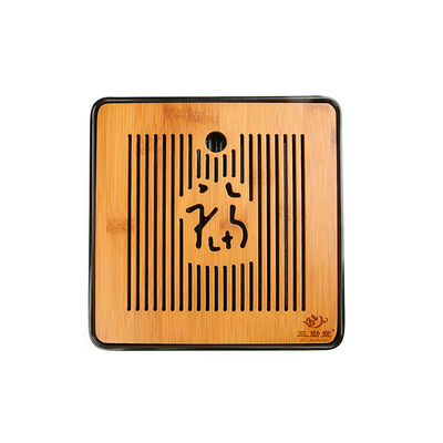 Tea Tray Gift Box Packaging Kung Fu Tea Set Office Home