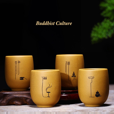 Handmade Small Kung Fu Teacup Four Cups Feel Buddhist Culture