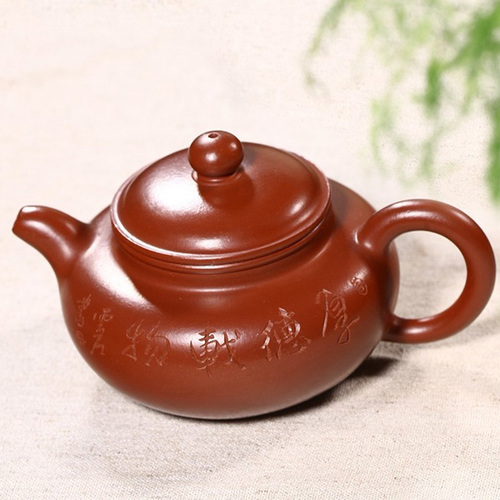 Yixing Handmade Antique Pot Accommodate Everything Big Red Bobe