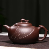 Yixing Handmade Purple Clay Teapot Set General Pot Purple Mud