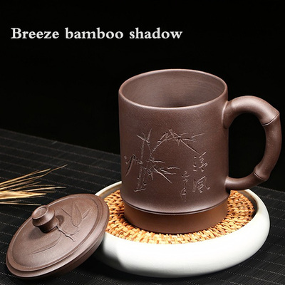 Yixing Handmade Clay Teacup Breeze Bamboo Shadow Cup