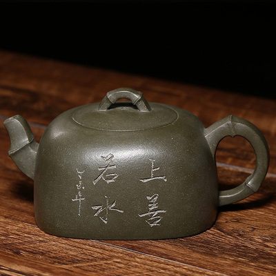 Yixing Handmade Antique Pot Character Like Water Green Mud