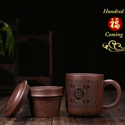 Handmade Office Purple Mud Teacup Three Piece Suit Hundred FU Coming