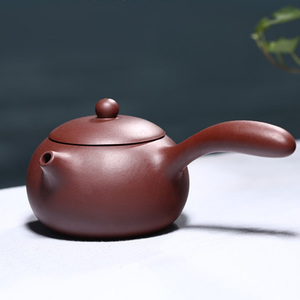 Handmade Small Purple Clay Teapot Purple Mud Household Side Handle Tang Dynasty Wing