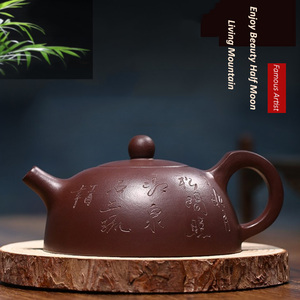 Handmade High Capacity Purple Clay Teapot Living Mountain Enjoy Beauty Half Moon