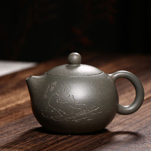 Handmade Xishi Purple Clay Teapot Kung Fu Tea Set Bean Cyan Mud Happy Heart Pattern