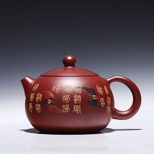 Handmade Xishi Purple Clay Teapot Felicity And Longevity Pattern