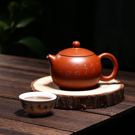 Handmade Dark Red Xishi Purple Clay Teapot Suit Country Landscape