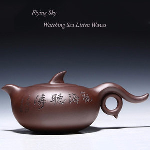 Handmade Famous Artist Purple Mud Teapot Flying Sky Watching Sea Listen Waves