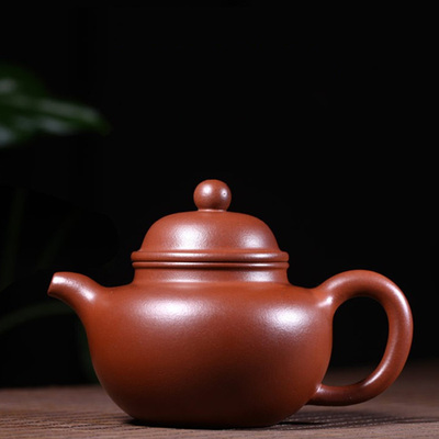 Yixing Handmade Purple Clay Teapot Falling Ball Pot Purple Mud