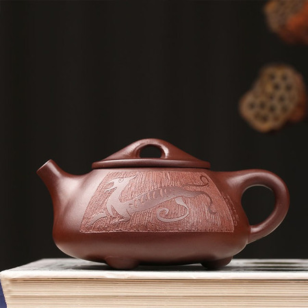 Yixing Handmade Kung Fu Tea Set Purple Mud Stone Scoop Engraving Elk